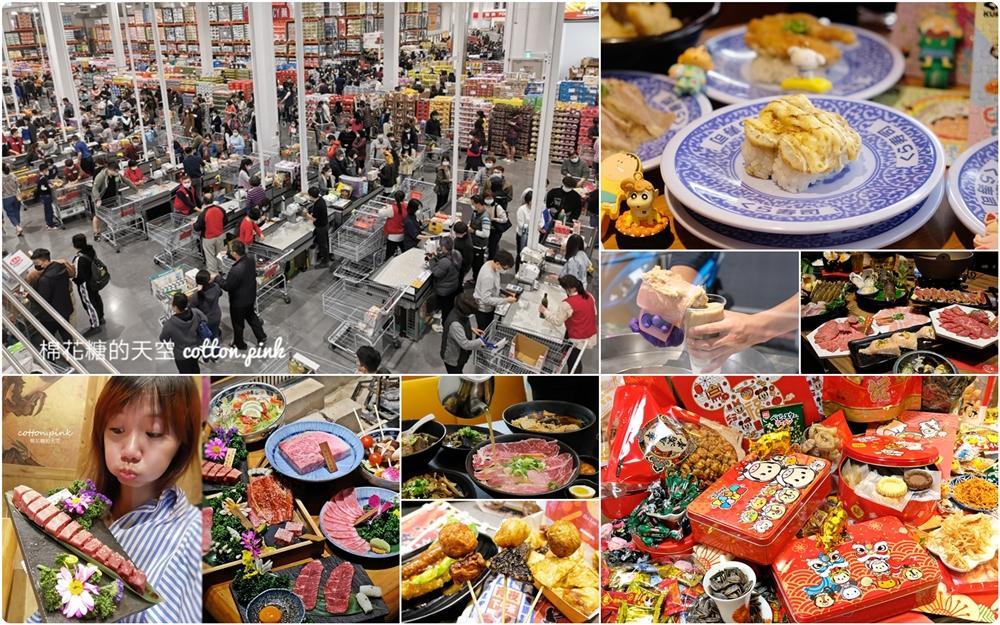 春節營業時間懶人包 過年期間台中各大好料餐廳、批發賣場除夕到初五有沒有開