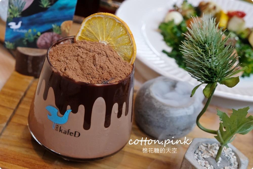 台中人氣咖啡館提早營業啦!kafeD咖啡滴最新菜單上市~好拍更好吃!