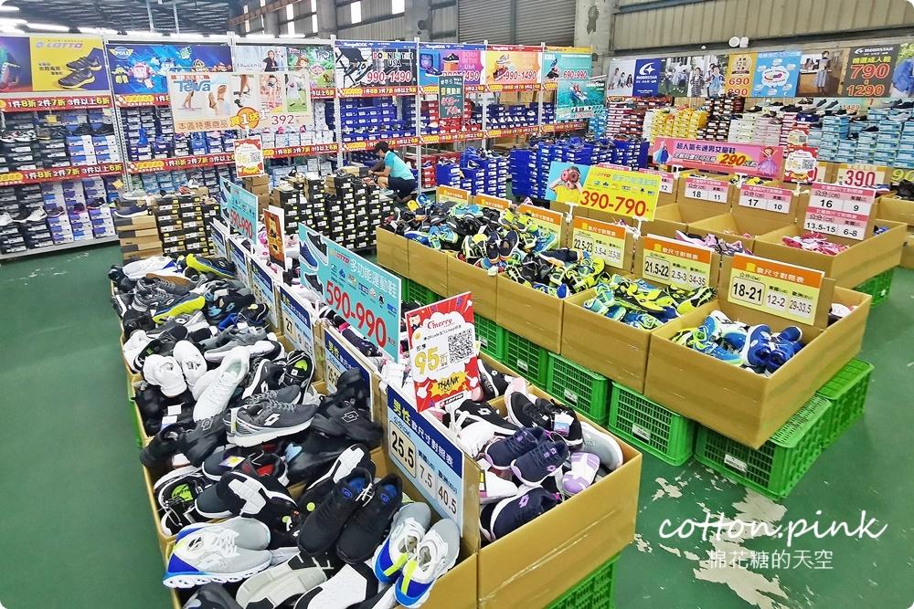 台中大雅鞋特賣!首度推出週末早鳥優惠特價再七折~買一送一搶起來