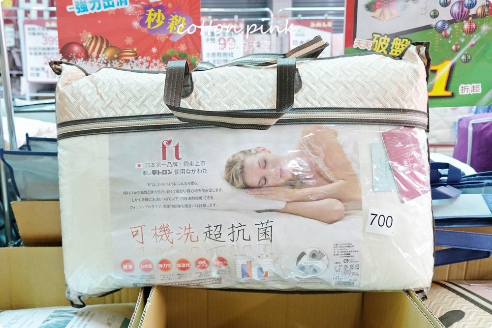 寢具工廠開倉價!限時十天~涼被、枕頭買一送一,零碼休閒鞋款下殺同場特賣