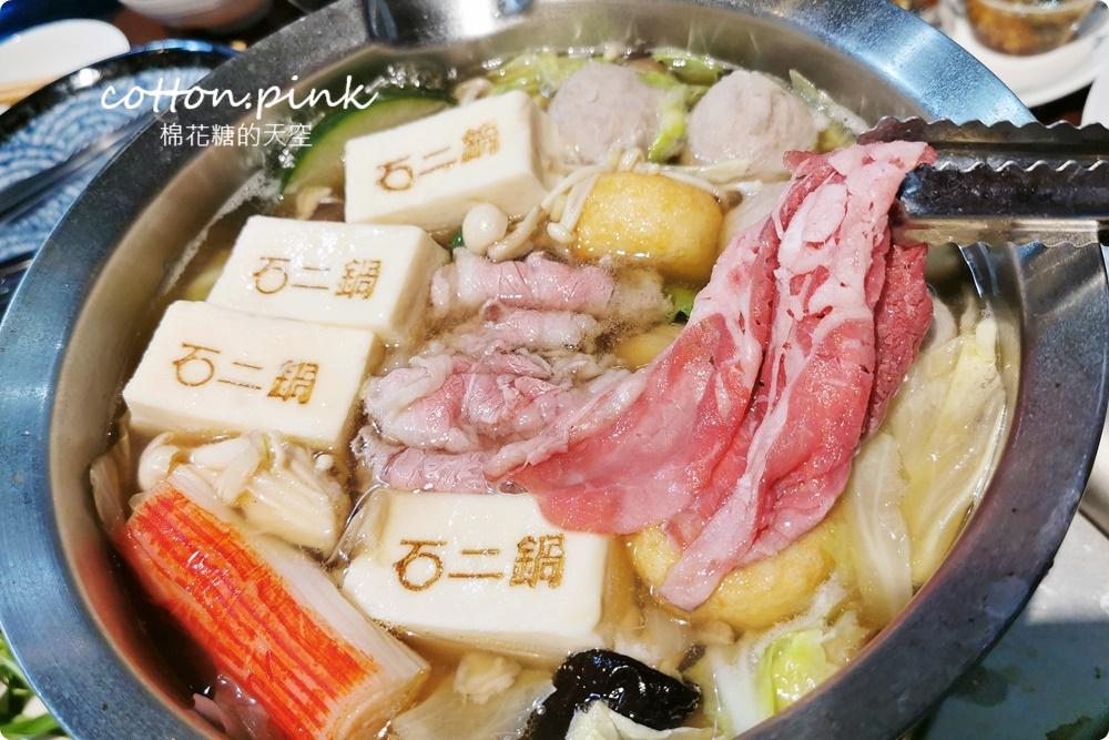 石二鍋外帶火鍋套餐防疫期間免費升級大肉大菜~而且也有送冰沙!文末有台中全分店資訊
