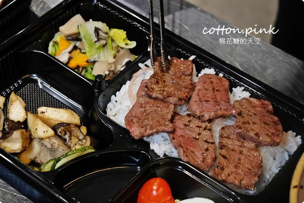 台中最厚的炭烤和牛便當超值75折-想肉燒肉就是要讓大家防疫也能吃好料