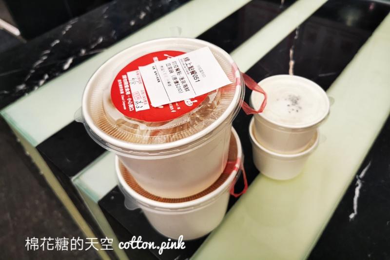 屋馬燒肉防疫時期賣火鍋、海鮮粥!線上訂購方法看這邊~