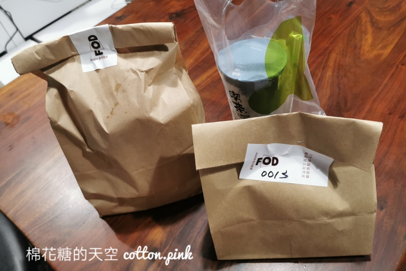 便當、飲料、小點心一張訂單就搞定!台中最新外送平台~Food籌者聯盟方便耶!