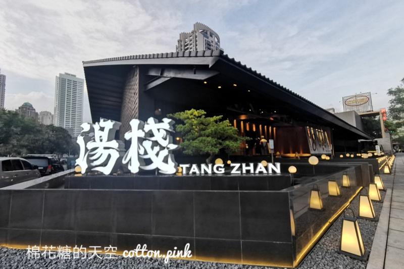輕井澤、茶六、湯棧、拾七…火鍋、燒肉吃起來…完整外帶菜單、點餐連結懶人包