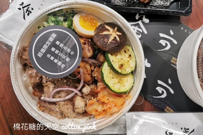 茶六燒肉外帶便當內容大公開!一盒吃得到三種肉~推薦加點這一顆不到50元