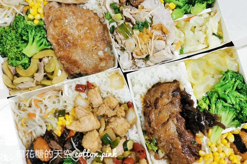 台中便當推薦-配菜裝到滿出來的每日食,招牌口味一定要預定