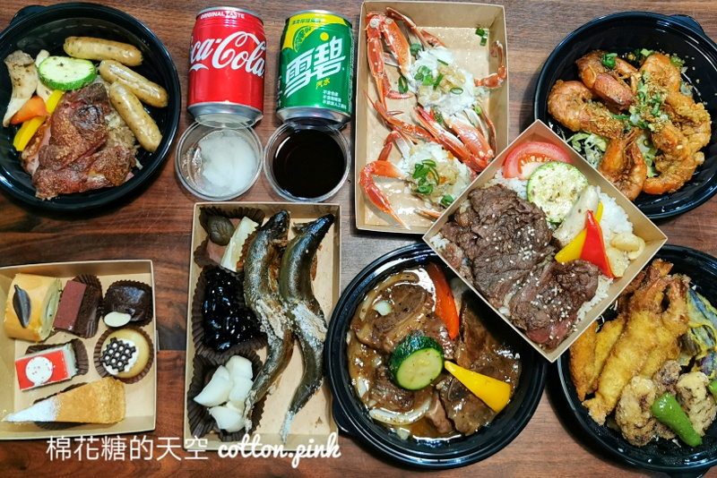漢來海港吃到飽~自助餐券換外帶!一張晚餐卷就可以餵飽一家人~