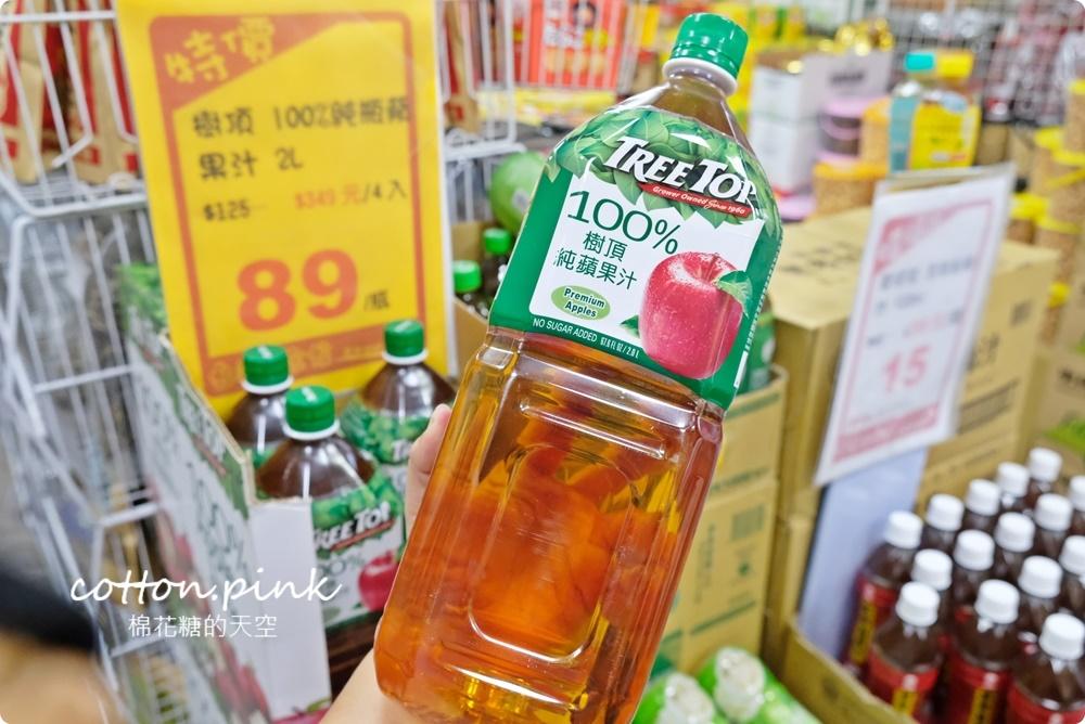 台中餅乾零食批發來這家!中元普渡檔期台灣e食館泡麵、飲料比量販店還便宜~