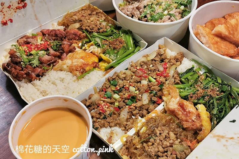 台中泰式料理這家外送便當超大盒!曼谷小城月亮蝦餅飯一次給四片耶~CP值超高!