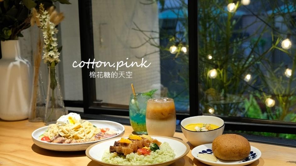 中國醫周邊清新系早午餐~嚼食noms藏在巷子裡不好找,餐點超有特色~開到晚上九點喔!