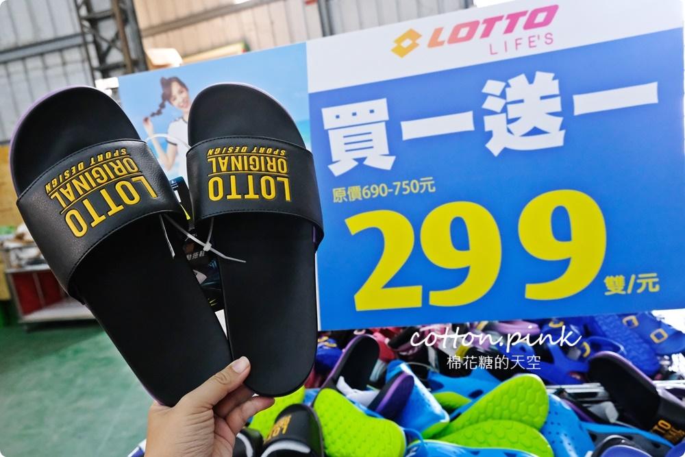 大雅鞋特賣買一送一兩場同步優惠,分流搶購更安心!最後三天早鳥優惠組合價再七折!