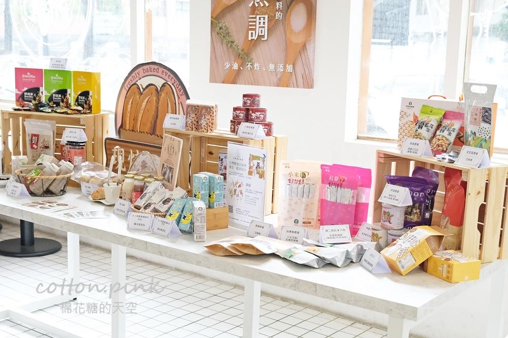 團購美食推薦 支持台灣在地雜糧小農~國產雜糧團購美食懶人包,現場評比結果大公開