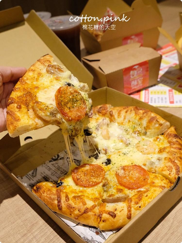 台中獨家綠色鹹酥雞就在酥室!肉桂銀絲卷必點必吃!超人氣手工披薩同步供應中~