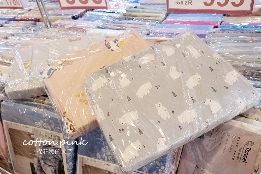 清涼一夏~多款涼被最低買一送一限時供應中!天絲、純棉寢具廠拍批發價