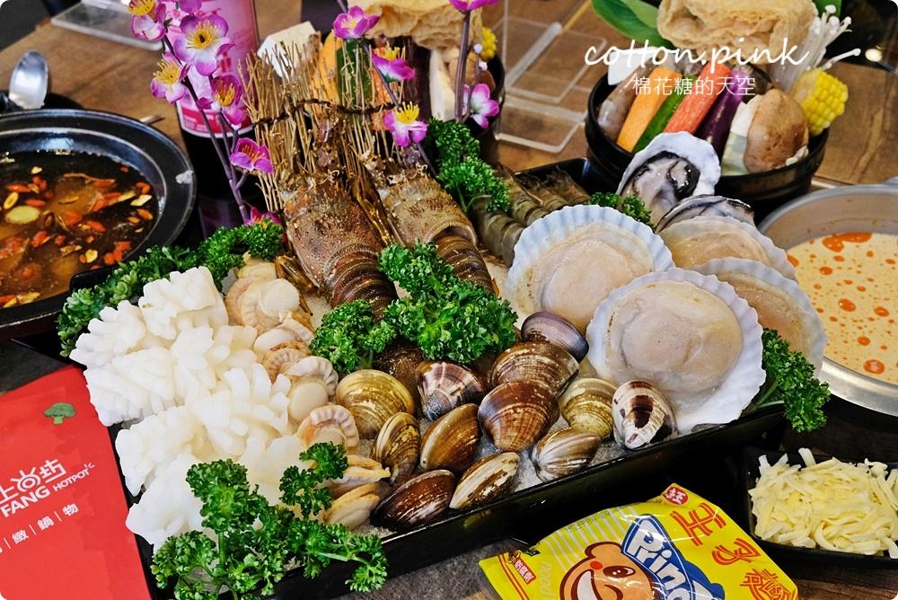 台中太平火鍋最新海鮮大餐~龍蝦帶頭共七種海鮮還有哈根達斯做甜點!大推上尚坊燒酒鍋、麻奶鍋湯底