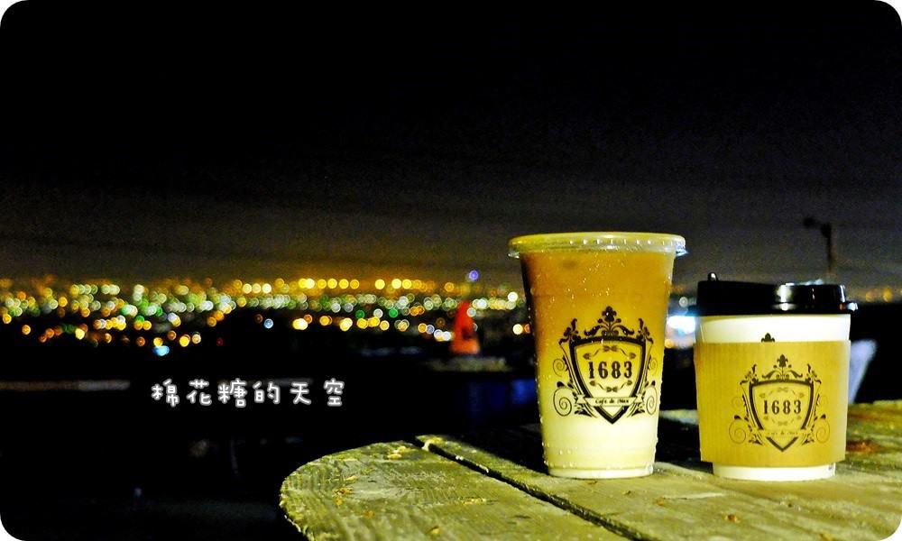 飲料12.JPG