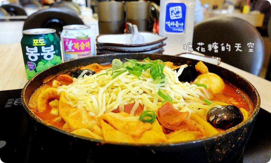 0年糕鍋3.JPG