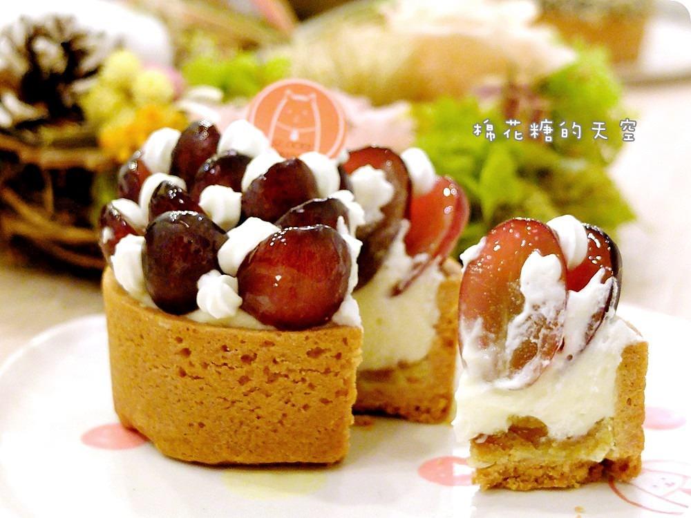 甜點葡萄塔6.JPG