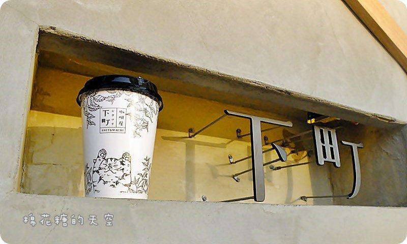 《台中美食》IG超夯日式小店-下町咖啡屋,店裡店外都好拍!快來一份好吃厚厚玉子燒三明治搭一杯貓兒伸懶腰!萌萌的~