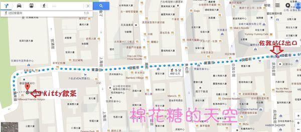 《香港美食》全球第一家Hello Kitty中菜軒,超萌Kitty陪你吃飲茶@佐敦站、科士甸站