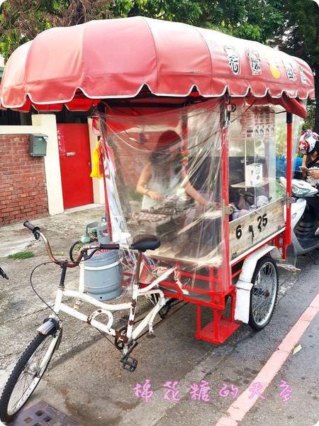 《台中甜點》金典酒店旁可愛三輪車,明明很年輕的妹妹賣『老妹雞蛋糕』
