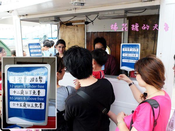 《台中活動》望道號首度停靠台中港,超過五千本各式原文書目大特價!