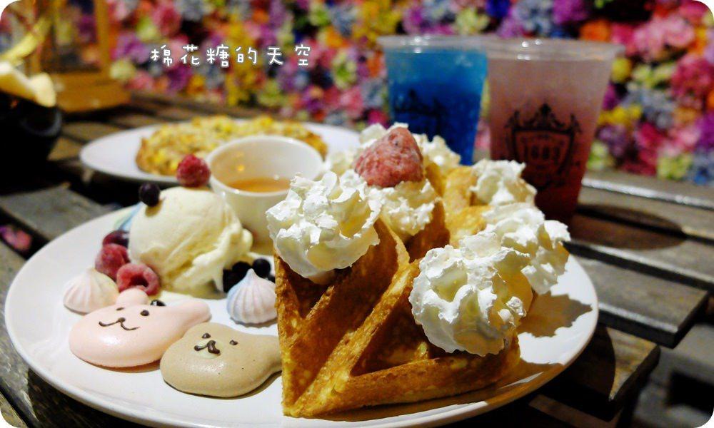 餐鬆餅3.JPG