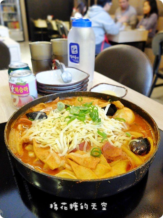 0年糕鍋.JPG