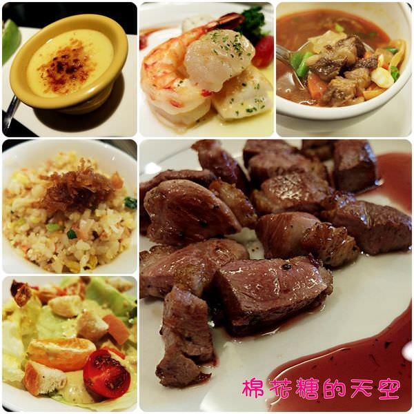 《台中美食》「新園邸法式鐵板燒」草悟道用餐好去處,優雅也可以吃飽飽喔!