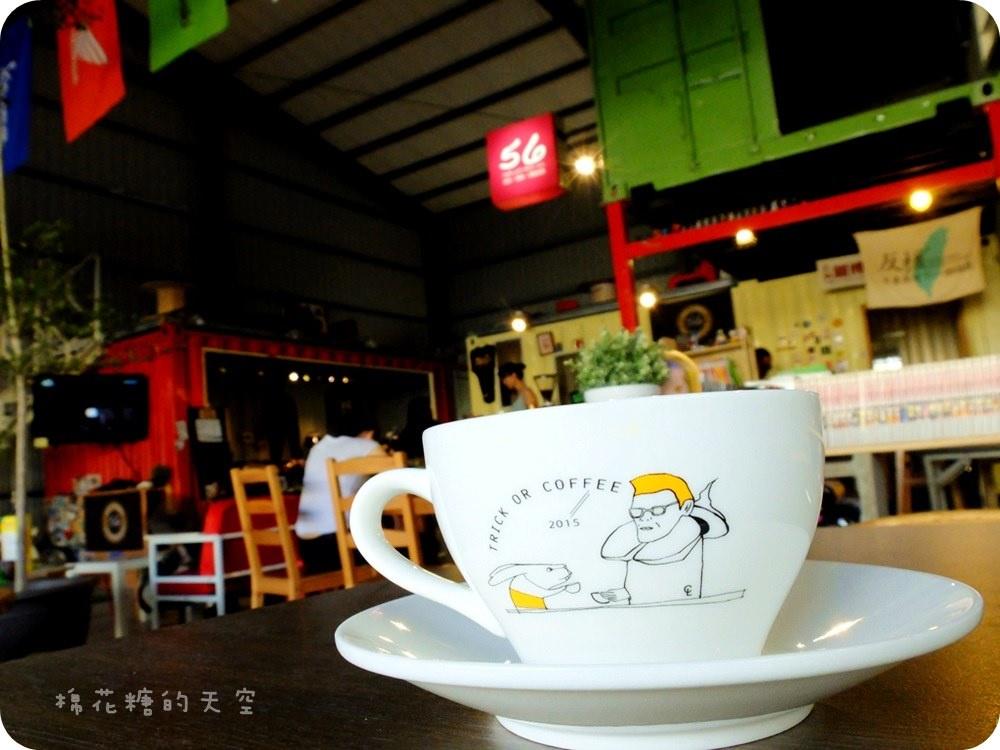 《台中咖啡》倉庫裡的Cafe 56,喝好咖啡還可以看帥氣重機秀喔!