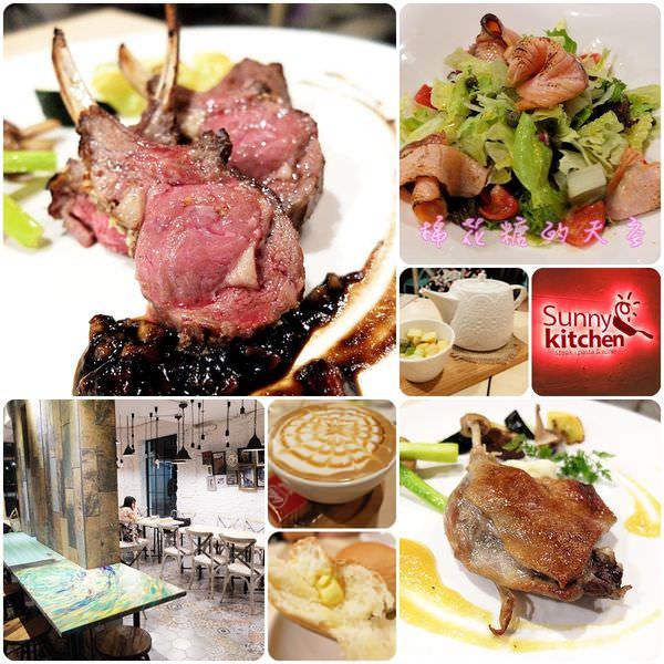 《台北美食》巷弄裡的鄉村風格小店『Sunny Kitchen』排餐、輕食、義大利麵任你選!@科技大樓站