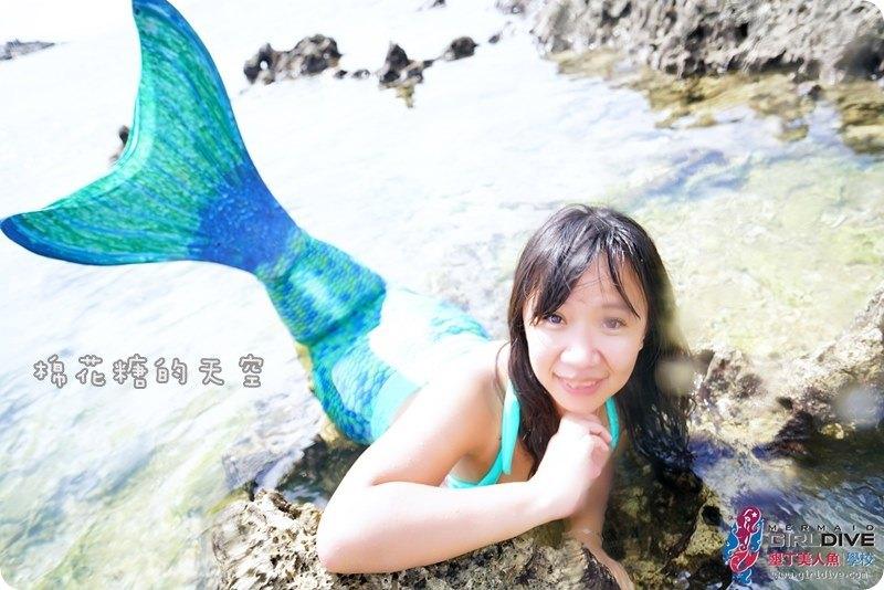 """《屏東旅遊》墾丁最新體驗活動""""美人魚學校"""",讓每個女孩小時候的夢想都能成真,不管會不會游泳~專業教練都能讓你變身人魚公主唷!"""