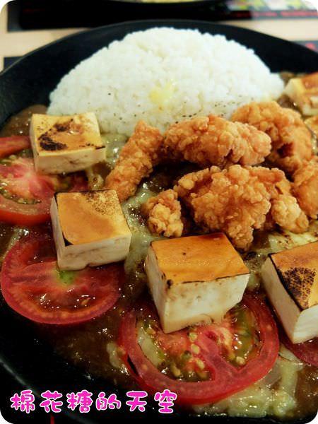 《台中美食》自己的咖哩自己搭~SOGO商圈野島家,點餐選擇多,吃多吃少自己挑!