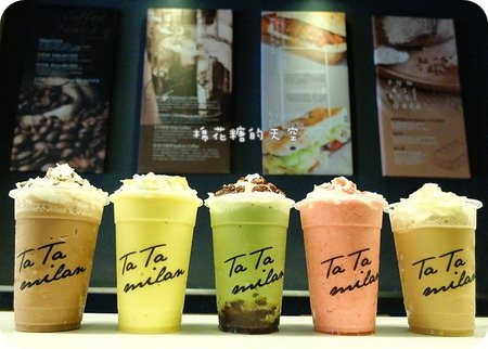 《台中飲料》最新IG熱門打卡點~一中益民商圈青青吧,每日限量美美氣泡飲三點開賣唷!