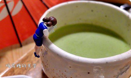 0抹茶牛奶1.JPG