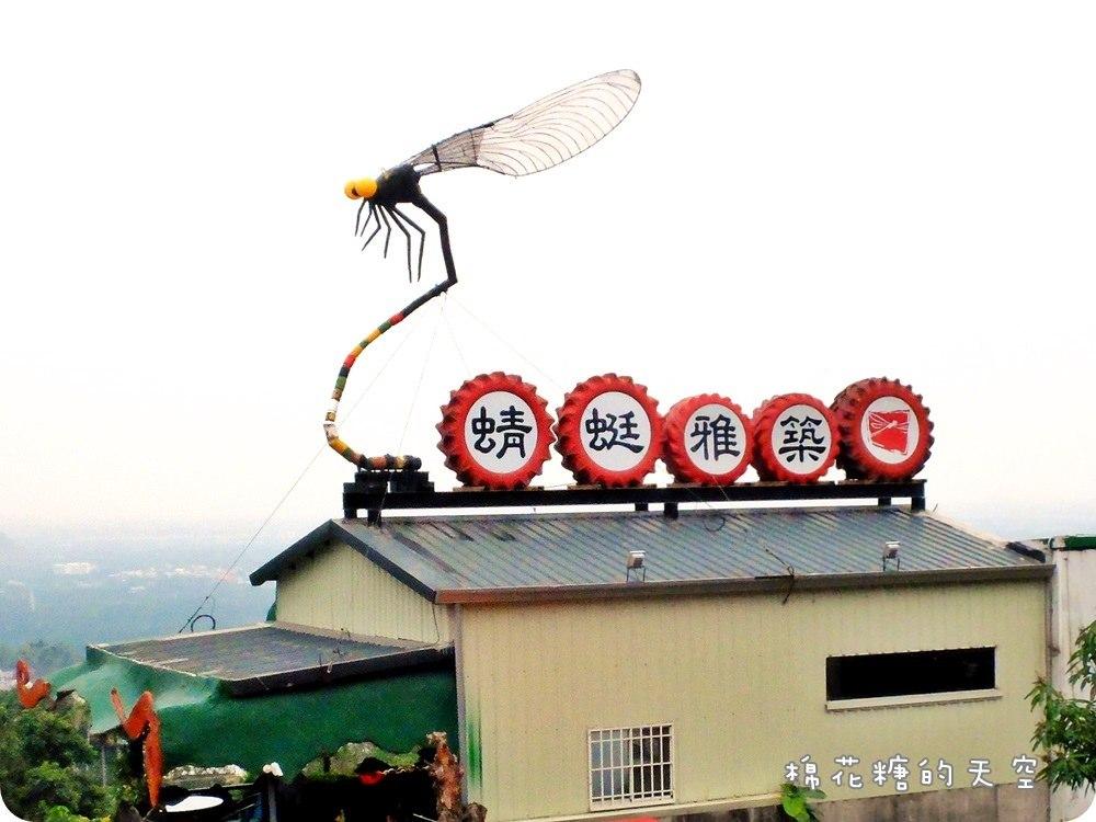 琉璃珠體驗‖屏東山地門必玩-來蜻蜓雅筑做一顆專屬自己的祝福!