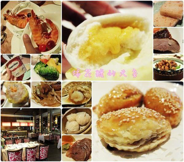 《台中美食》女兒紅推出精緻港點、經典手路菜單點吃到飽!好吃叉燒酥大揭密~