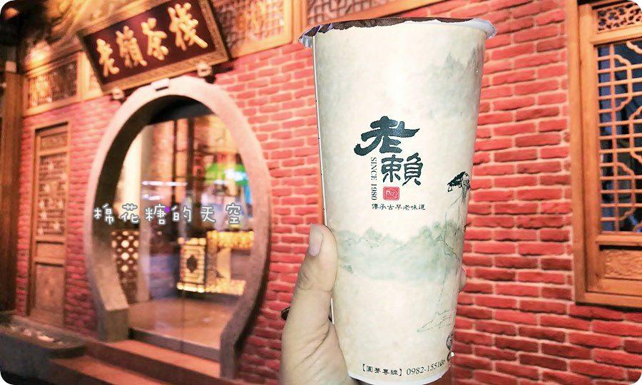 台中大里‖老賴紅茶超狂分店,中國風店面超吸睛~就在黃昏市場外喔!