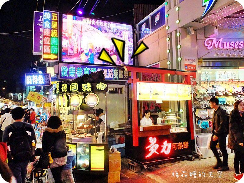 《台中美食》逢甲夜市爆漿多力可樂餅就在歡樂星大門口,二樓激旨燒鳥用餐區~多款日式調酒可以選喔!