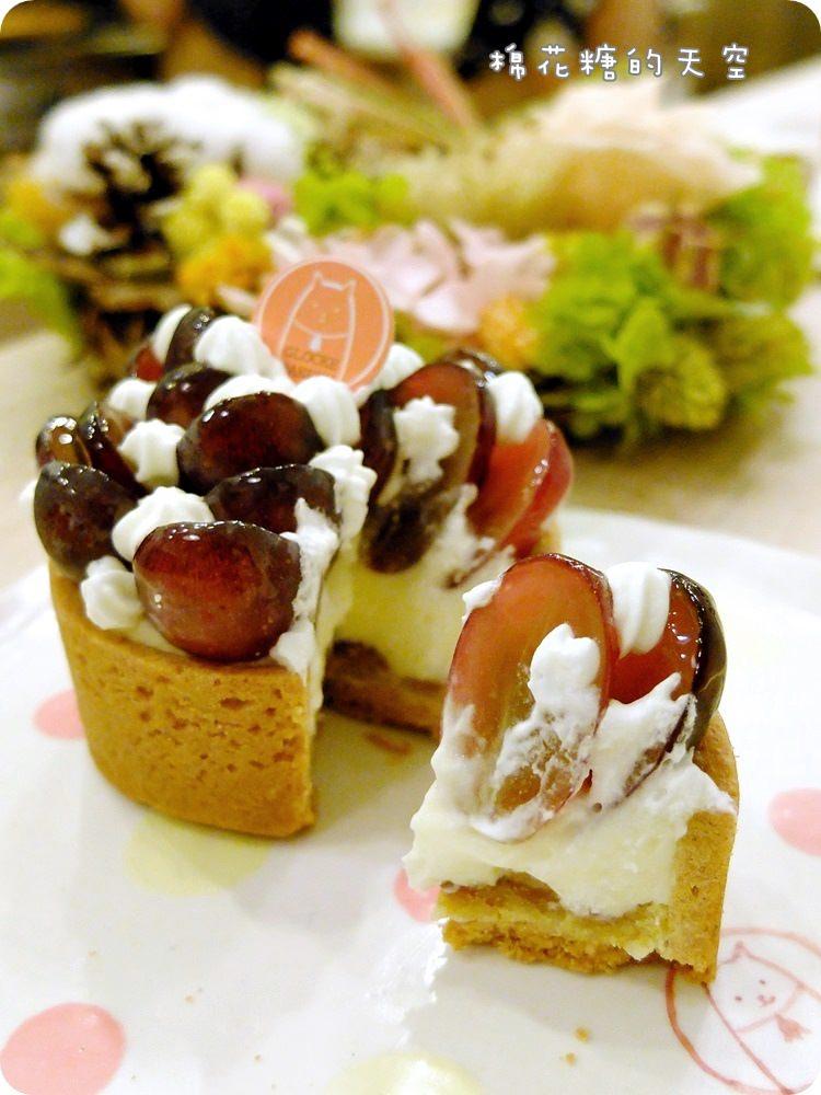 甜點葡萄塔5.JPG