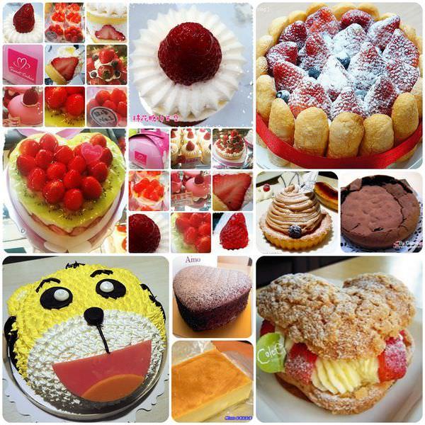 《台中蛋糕推薦》父親節蛋糕懶人包~精選部落客推薦美味蛋糕專賣懶人包,快幫老爸訂個好吃蛋糕吧!