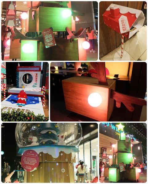<2014聖誕節特輯>台中勤美誠品綠園道-希望你會喜歡