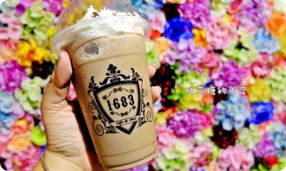 飲料7.JPG