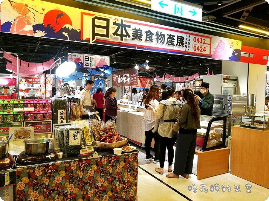 台中新光三越‖年度日本商品展開始囉!限時兩週~日本直送甜點、日式炸物這兒都吃得到!
