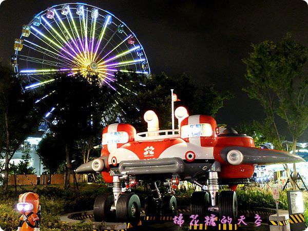 《台北景點》台北市兒童樂園暑假夜間免費入園喔!夢幻夜景超級迷人~