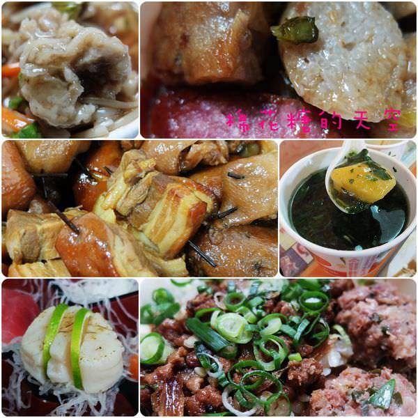 《台中美食》這不是傳統市場!這是超級美食街~市場小旅行之台中第二市場