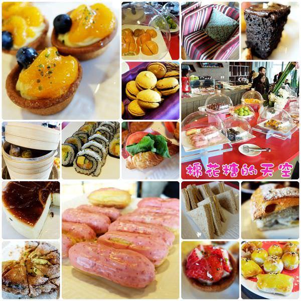 《台中甜點》下午茶蛋糕吃到飽也可以很優雅~就在逢甲道咖啡