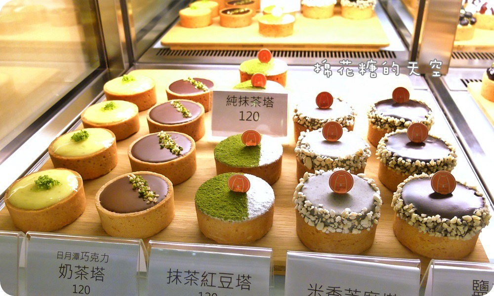 冰箱甜點6.JPG