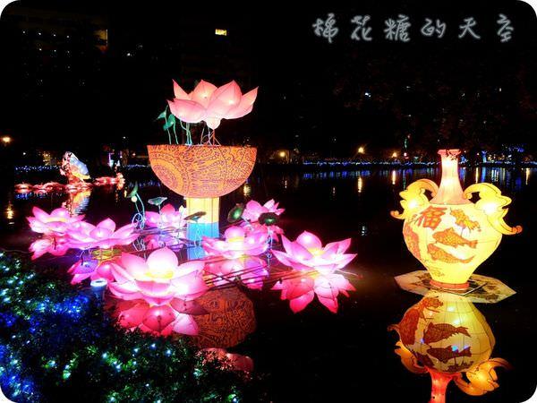 《臺灣燈會在台中》台中公園燈區搶先開幕,浪漫湖心亭美呆了~